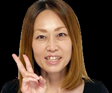 眞山 京子